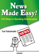 はじめての時事英語演習 news made easy first steps in reading
