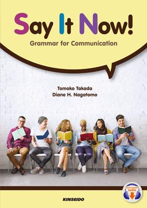話す 伝える英文法 say it now grammar for communication 学術