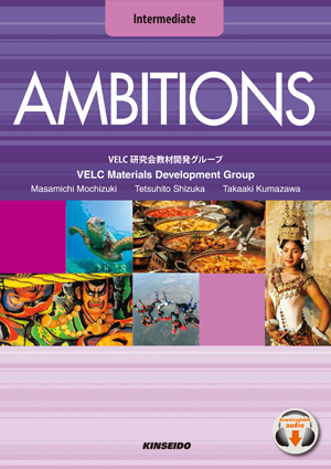AMBITIONS: Intermediate